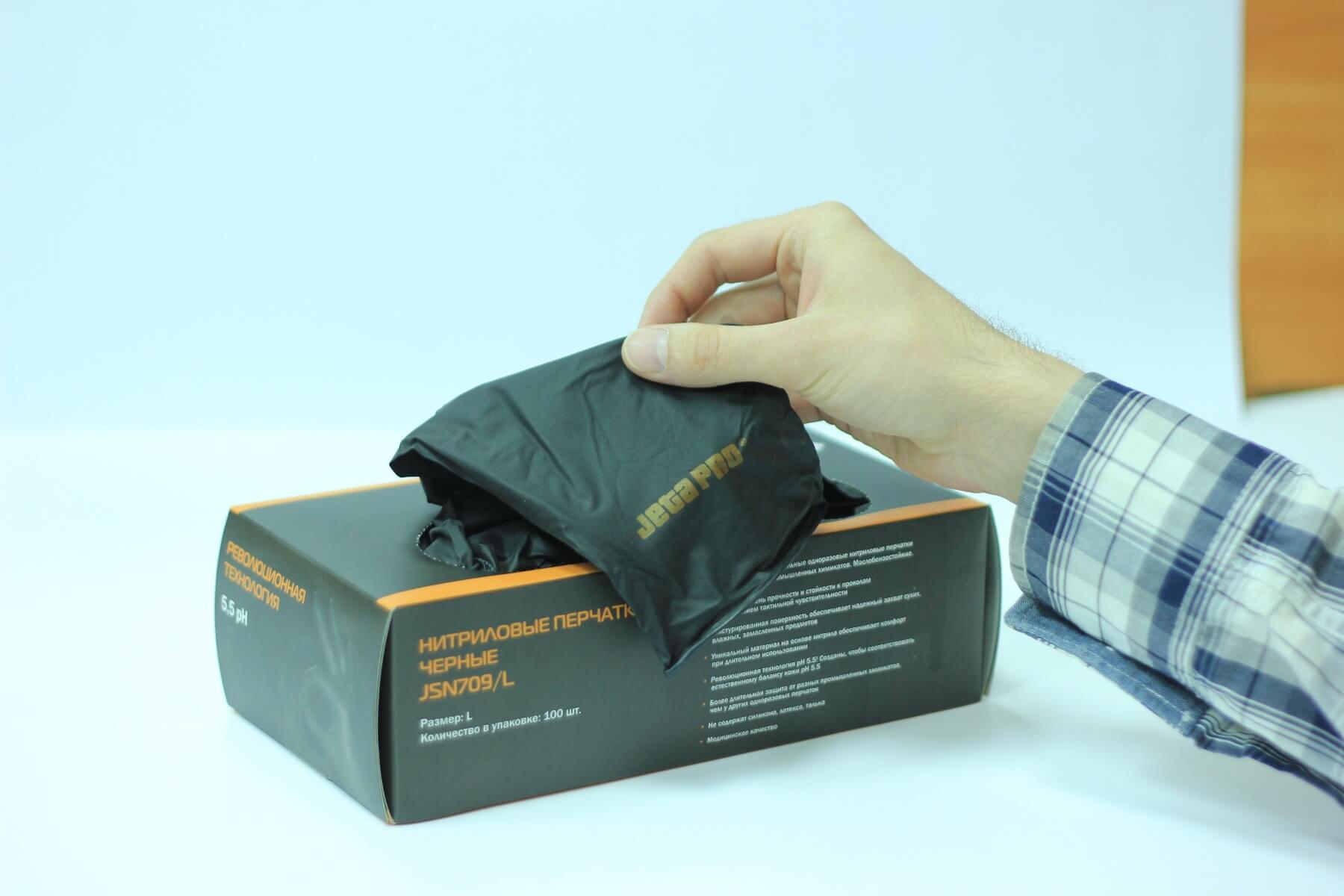 маркировка нитриловых перчаток Jeta Safety