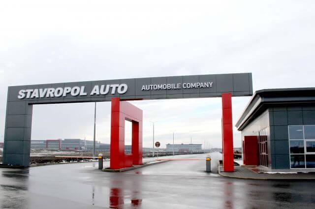 Открытие нового офиса «АВТОграф ПТ» в Ставрополе - фото 1