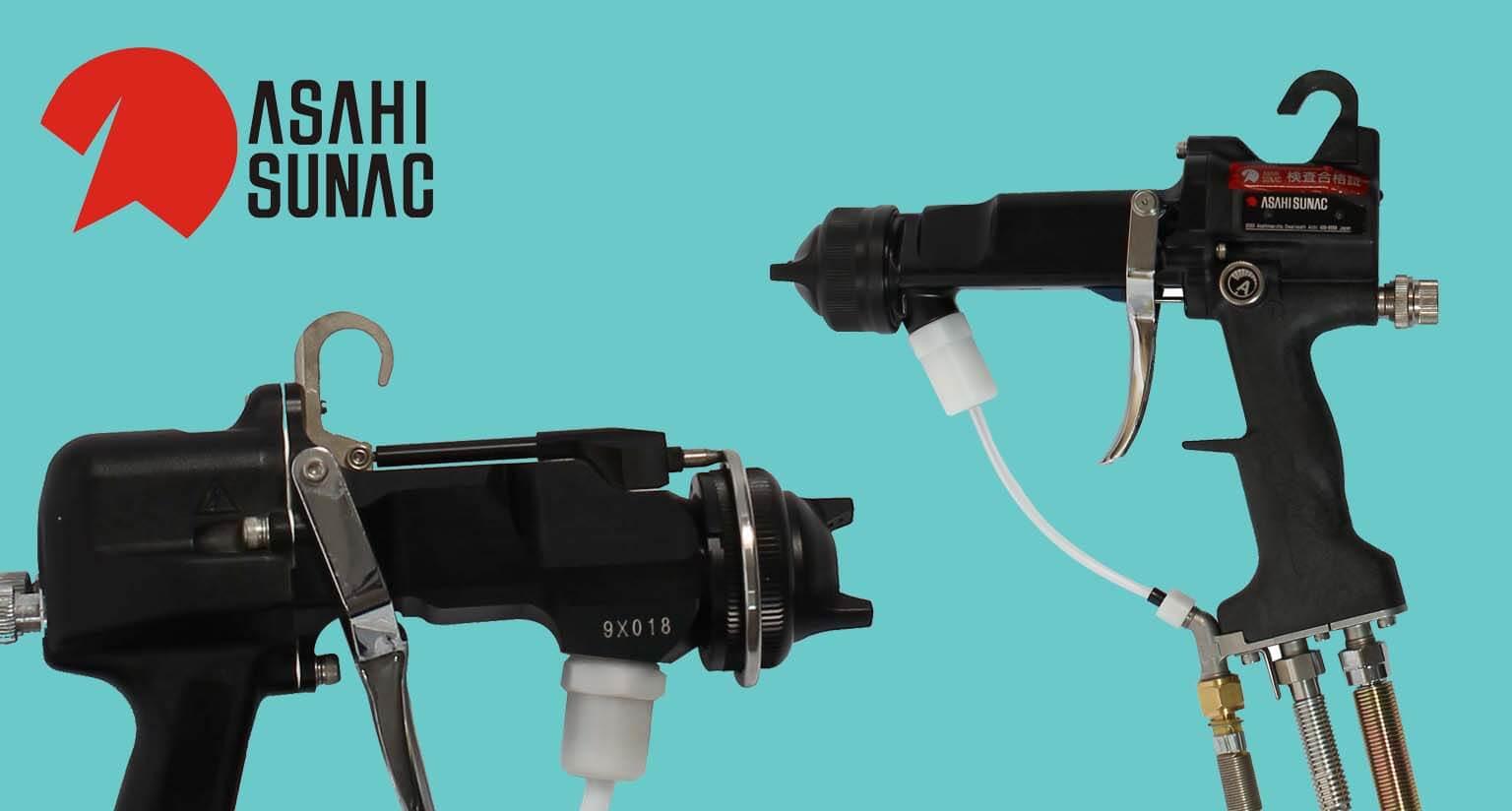 Asahi Sunac промышленное окрасочное оборудование