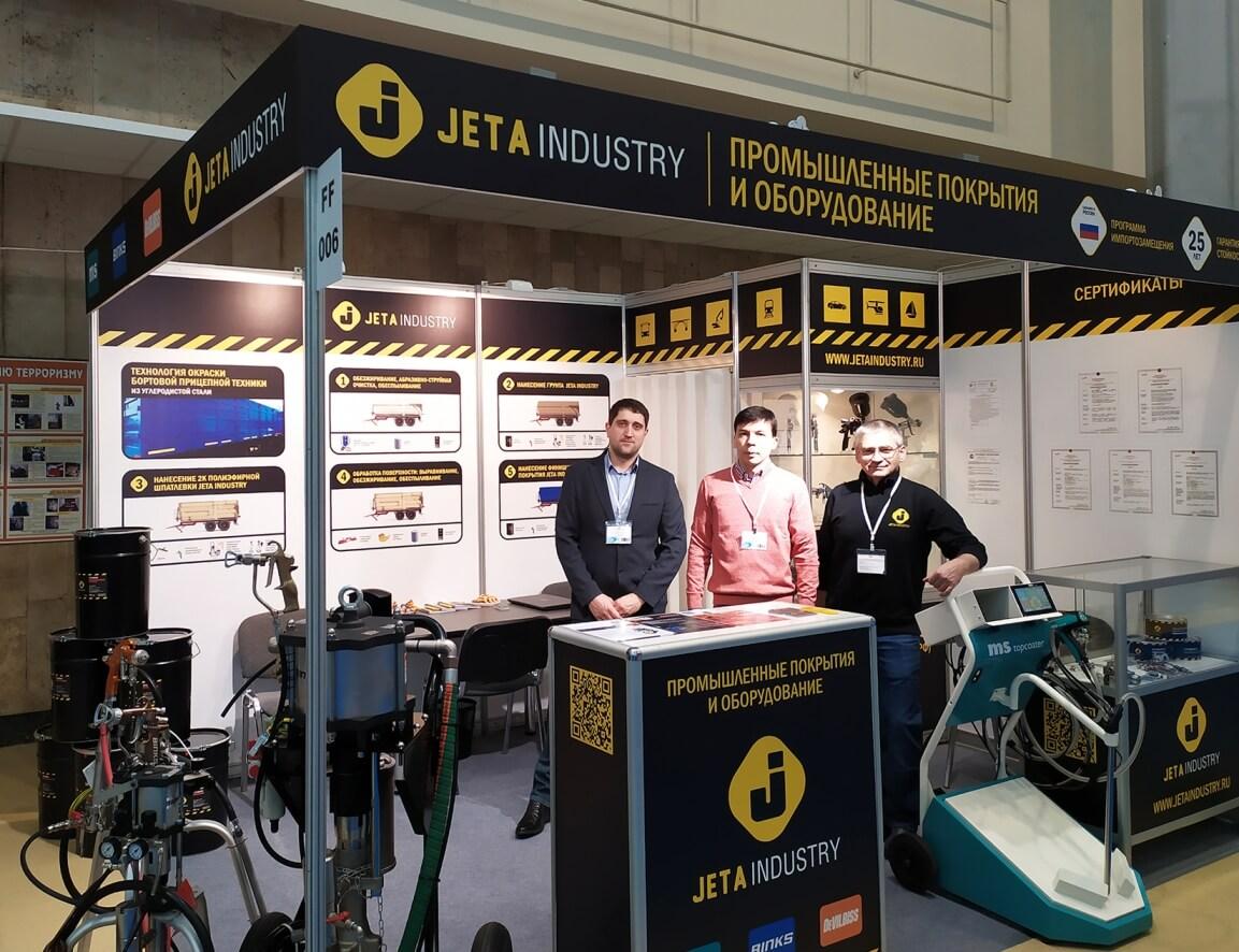 JetaIndustry на выставке «Интерлакокраска-2020»