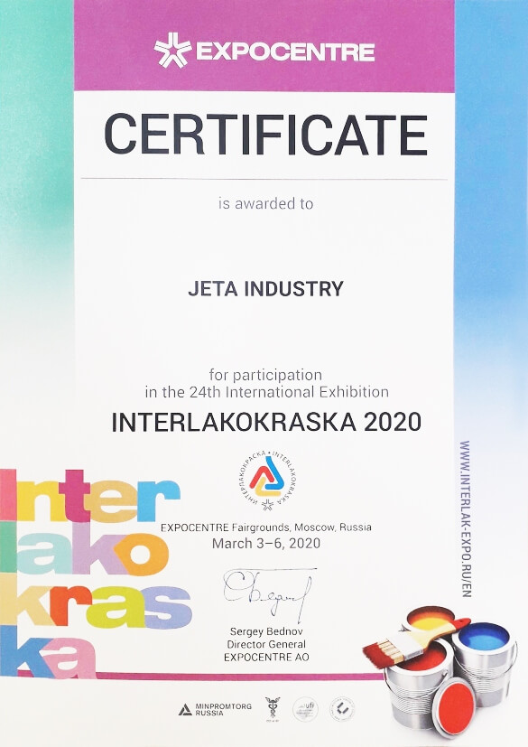 сертификат участника «Интерлакокраска-2020»