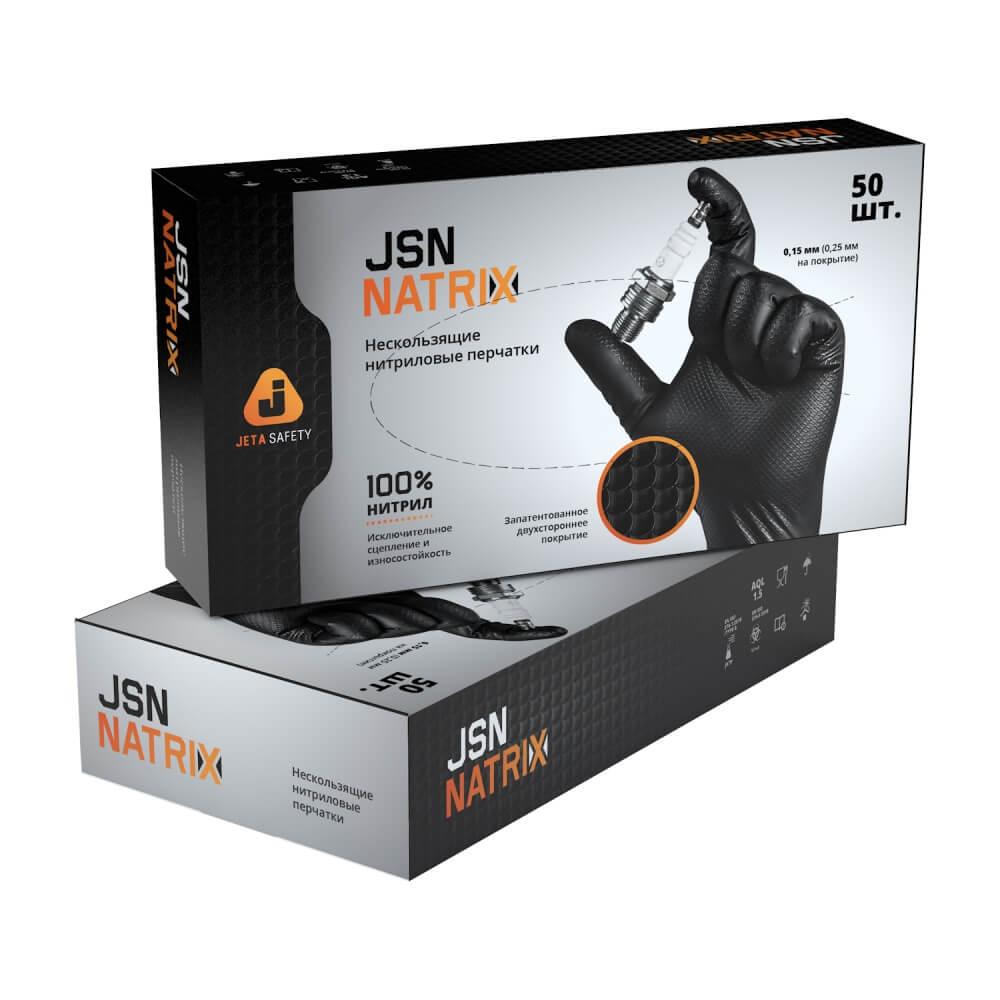 JSN Natrix коробка нитриловых перчаток черного цвета