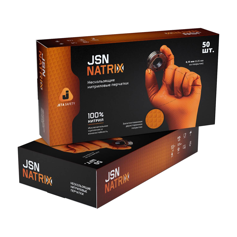 JSN Natrix коробка нитриловых перчаток оранжевого цвета