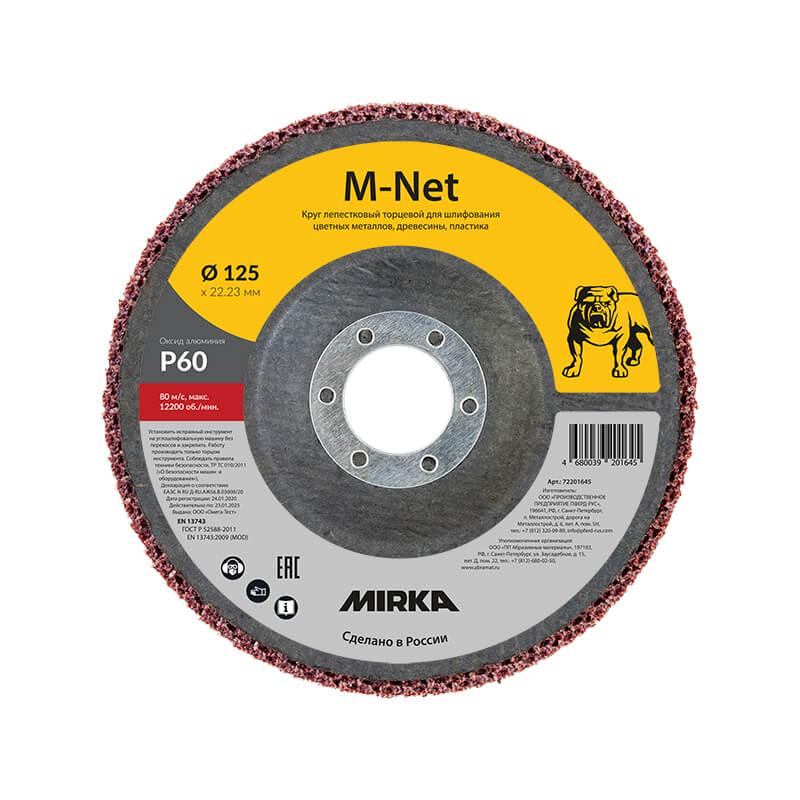 M-NET диск шлифовальный