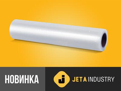 Защитная пленка JETA INDUSTRY 90150TF уже в продаже!