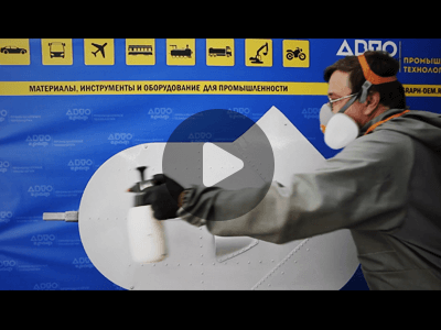 Технология подготовки поверхности к окраске в авиастроении